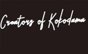 Creators of Kokodama